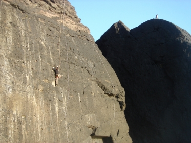 Aurore on Pinkpocket, South Gill